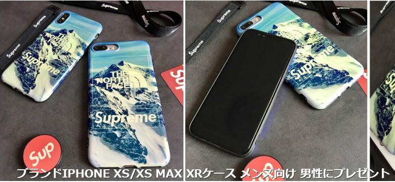 ブランドIPHONE XS/XS MAX XRケース メンズ向け 男性にプレゼント