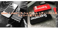 iphone x plusケース シュプリーム レディースに人気 ストリート系ブランド