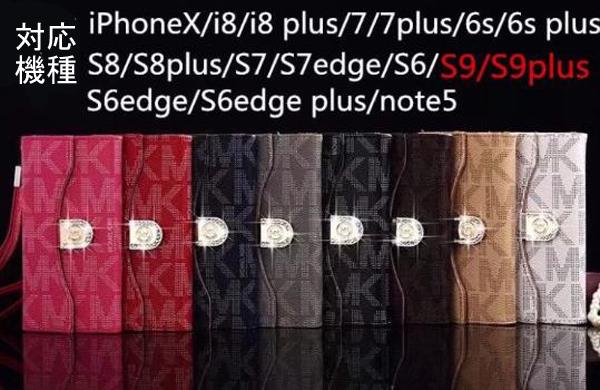 マイケルコース Galaxy S9ケース
