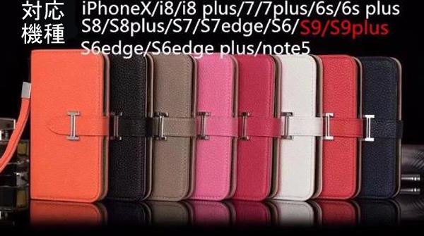 エルメス ビジネス風ブランドiPhoneX/8 iPhone7/iPhone7plusケース