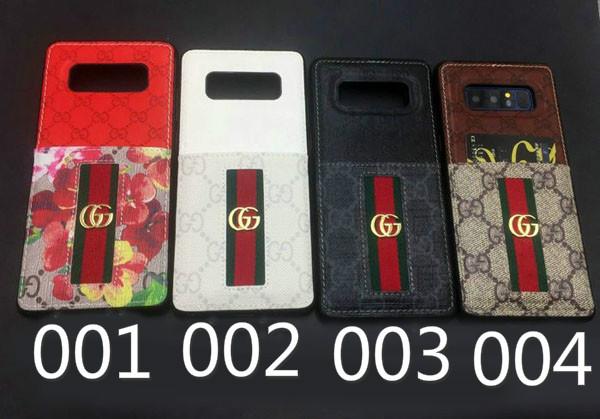 グッチ iphone 8プラス カード収納付きケース