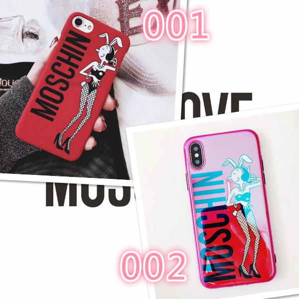 モスキーノ iphone X ケース