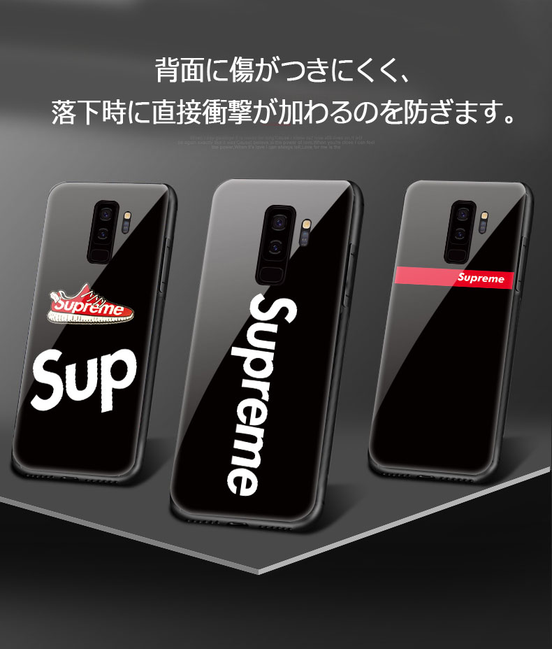 supreme galaxy s8plus カバー