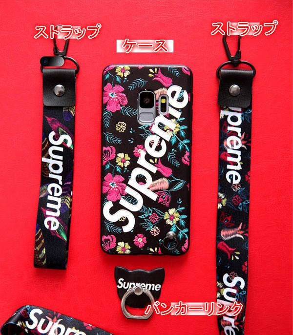 シュプリーム iphone8 plus