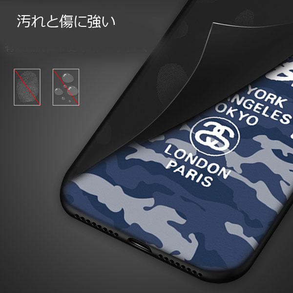 Huawei P20 Lite カバー パロディ シュプリーム