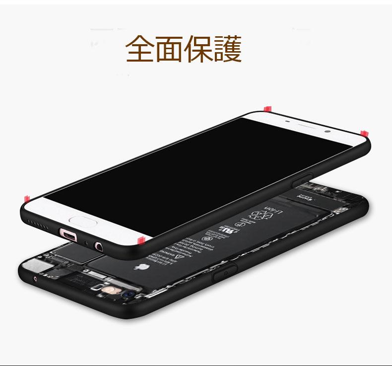 アイフォンx シュプリーム 指紋防止 ケース