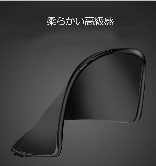 シュプリーム Huawei P20 Lite ケース