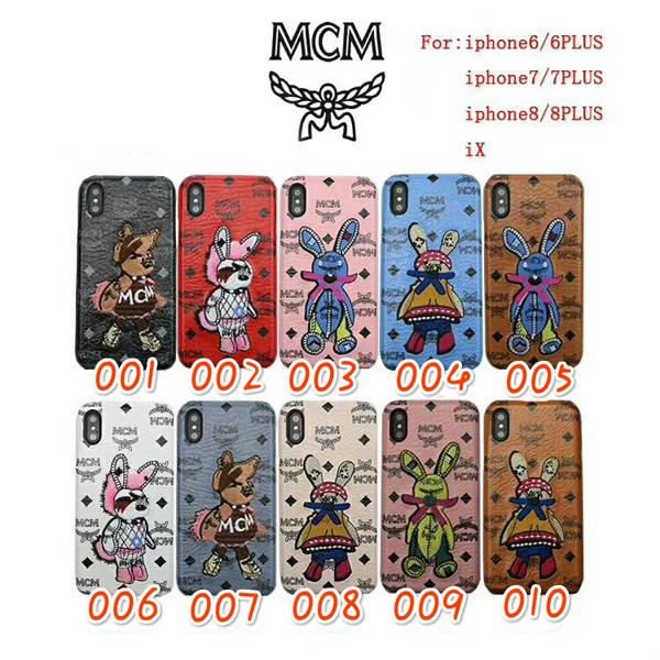 MCM(エムシーエム)アイフォンケースiphone6/6s ケース