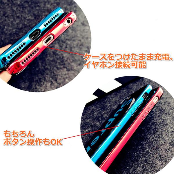 シュプリーム アイフォン6 ケース