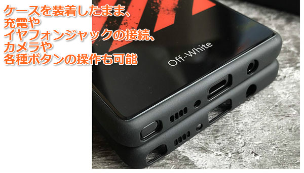 Off-White iphone7plusカバー