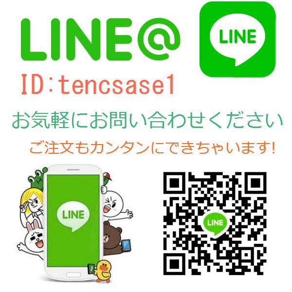 line-tencsase1